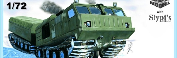 BM7251   Витязь ДТ-10 двухзвенный вездеход        Vityaz DT-10P (thumb8949)