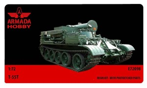 AME72098 T-55T ARV (thumb9516)