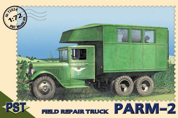 PST72024   ПАРМ-2          Zis-6 Parm-2 Field Repair truck (thumb10074)