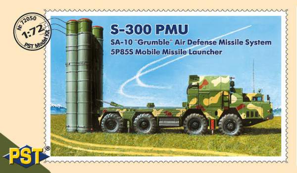 PST72050   С-300ПМУ 5П85С         S-300 PMU 'mobile air defence missile launcher type 5P855 (thumb10126)