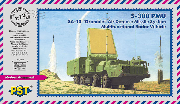 PST72060   Радар С-300 30Н6Е1       Guidance Radar SA-10 (thumb10146)