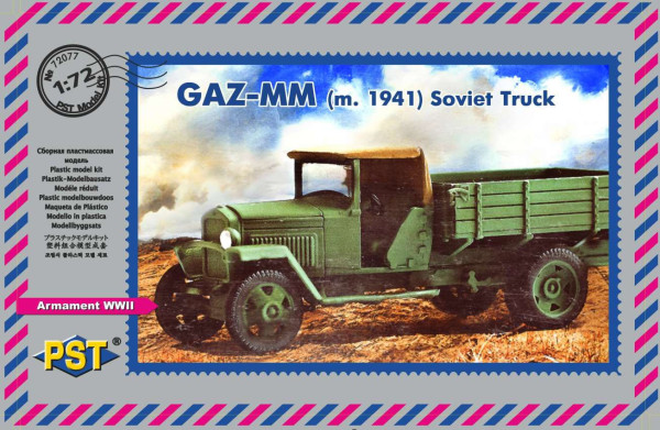 "PST72077   Грузовой автомобиль ГАЗ-ММ (1941)       GAZ MM M1941 Truck - collaboration between ""PST/Zebrano"" (thumb10176)"