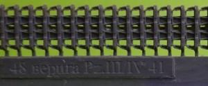 OKBS48041 Траки для танка Pz.III/IV , 40 cm, тип 1 Tracks for Pz.III/IV , 40 cm, type 1 (thumb10448)