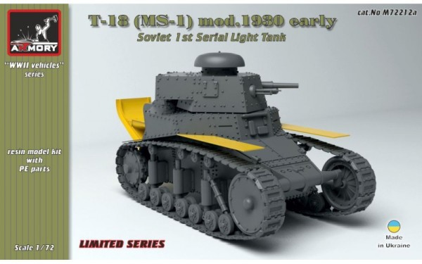 AR M72212a    1/72 T-18 (MS-1) mod.1930, early - Soviet pre-WWII light tank (thumb13004)