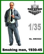 BM3522   Курящий мужчина 1930-45 (гражданский) х 1 фигура     Smoking men, 1930-45 (civil) x 1 fig. (thumb9045)