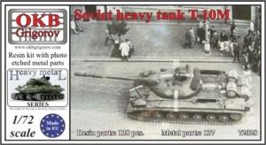OKBV72028 Советский тяжелый танк Т-10М (Ис-8) Soviet Heavy Tank T-10M (thumb8499)