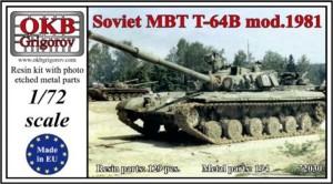 OKBV72030   Советский основной боевой танк Т-64Б                       Soviet MBT T-64B mod.1981 (thumb8503)