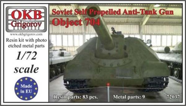 "OKBV72037   Советская тяжелая противотанковая САУ ""Объект 704""               Soviet Self Propelled Anti-Tank Gun Object 704 (thumb8517)"