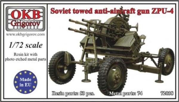 OKBV72038   Советская 14,5-мм счетверенная зенитная пулеметная установка ЗПУ-4           Soviet Towed Anti-Aircraft Gun ZPU-4 (thumb8519)