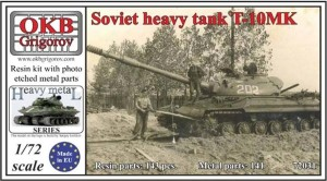 OKBV72031   Советский тяжелый танк Т-10МК                        Soviet Heavy Tank T-10MK (thumb8505)