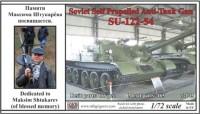 OKBV72045   Советская самоходная артиллерийская установка (САУ) СУ-122-54                Soviet Self Propelled Anti-Tank Gun SU-122-54 (thumb8533)