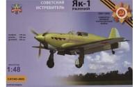 MSVIT4803   Yak-1 Soviet fighter, early prod. (thumb9323)