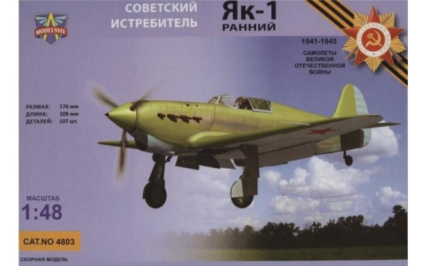 MSVIT4803   Yak-1 Soviet fighter, early prod. (thumb9323)