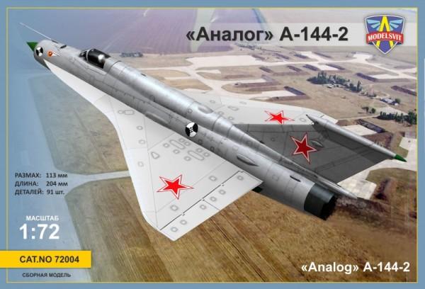 "MSVIT72004   MiG-21i second prototype (""Analog"" A-144-2) (thumb9337)"