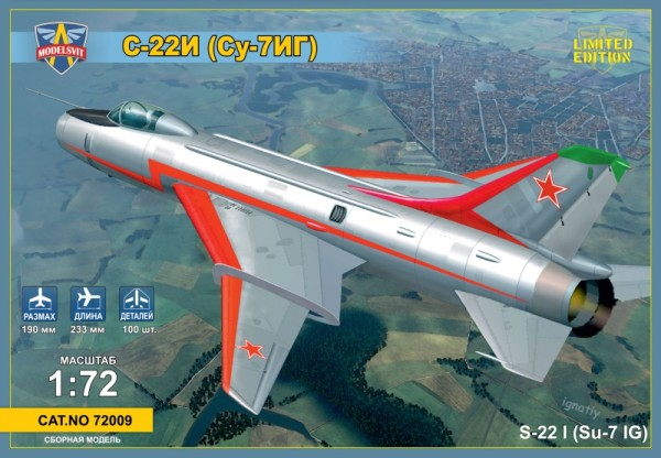 MSVIT72009   Sukhoi Su-22I (Su-7IG) Su-7BM with variable geometry wings (thumb9345)
