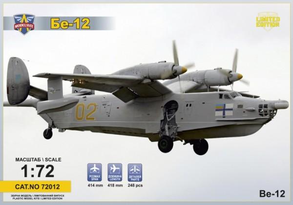 MSVIT72012   Beriev Be-12 Soviet amphibious aircraft (thumb9351)