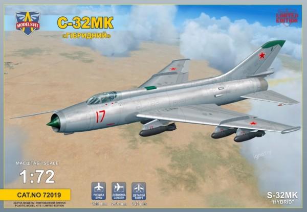 MSVIT72019   Sukhoi S-32MK Soviet bomber (thumb9355)