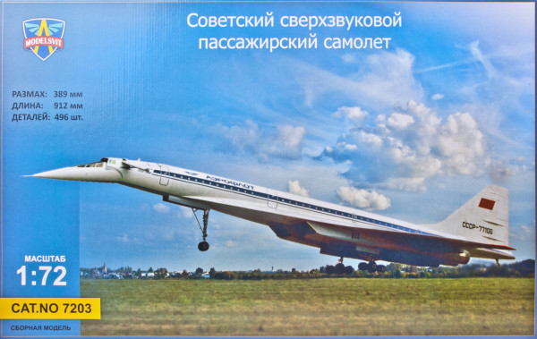 MSVIT7203   Tupolev Tu-144 Supersonic airliner (thumb9329)