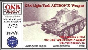 OKBV72051        Американский легкий танк  ASTRON X-Weapon       USA Light Tank ASTRON X-Weapon (thumb13241)