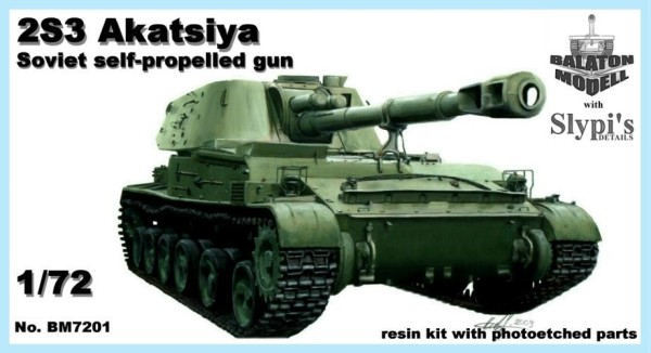 "BM7201   2С3М ""Акация"" 152-мм самоходная гаубица      2S3 Akatsiya SPG (thumb8786)"