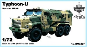 BM7257   Тайфун - У (российский бронеавтомобиль)      Typhoon-U (Russian MRAP) (thumb11775)