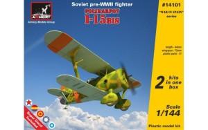 AR 14101         Polikarpov I-15bis Soviet pre-WWII fighter (thumb14250)