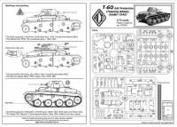 ACE72541   T-60 Soviet Light Tank GAZ production (model 1942) (attach4 12147)