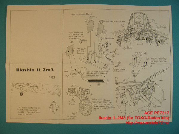 ACEPE7217   Фототравление для модели  Ilushin IL-2M3 (for TOKO/Roden kits) (thumb12253)
