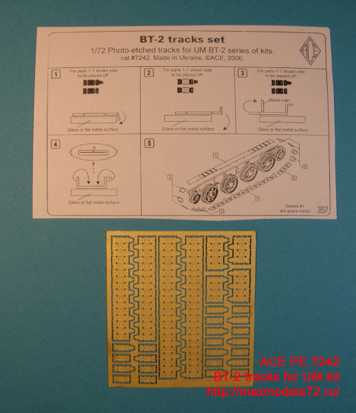 ACEPE7242   BT-2 tracks for UM kit (thumb12256)