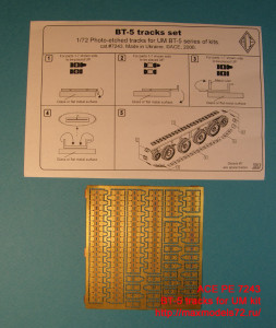 ACEPE7243   BT-5 tracks for UM kit (thumb12258)