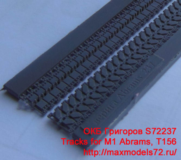 OKBS72237   Траки для танка M1 Abrams тип T156        Tracks for M1 Abrams, T156 (thumb13216)