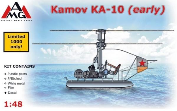 AMG48205  Kamov Ka-10 (early) (thumb11566)