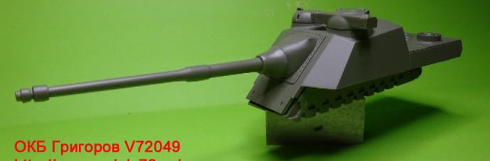 OKBV72049   Французская противотанковая САУ  AMX Mle.46        French Self Propelled Anti-Tank Gun AMX Mle.46 (attach2 12107)