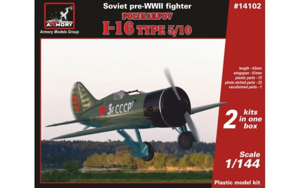 AR14102    1/144 Polikarpov I-16 type 5/10, Soviet pre-WWII fighter (thumb12557)