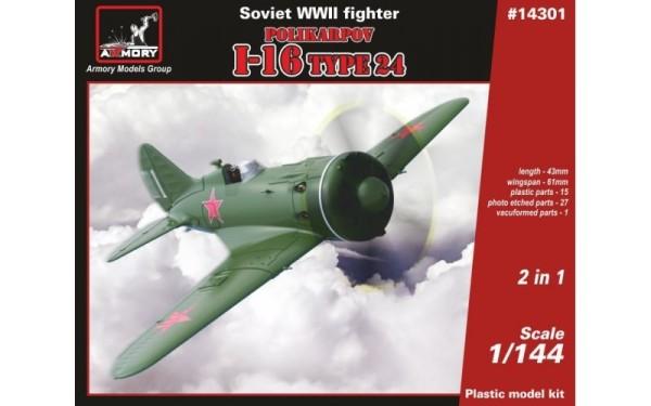 AR14301    1/144 Polikarpov I-16 type 24, Soviet WWII fighter (thumb12571)