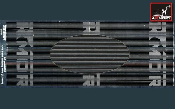 AR peA4805    1/48 Band bracing wire (0.3mm) (thumb12536)