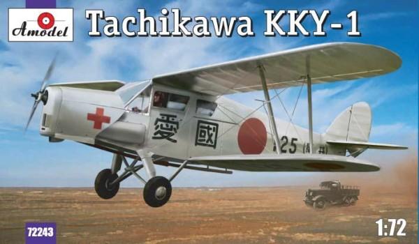 AMO72243   Tachikawa KKY-1 (thumb15437)
