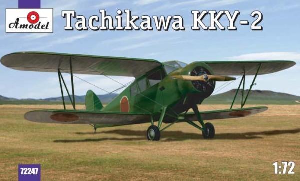 AMO72247   Tachikawa KKY-2 (thumb15441)