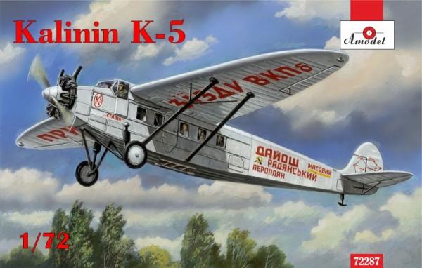 AMO72287   Kalinin K-5 (thumb15507)