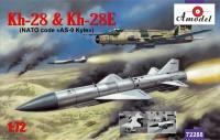 AMO72288   Kh-28 & Kh-28E rockets (thumb15509)
