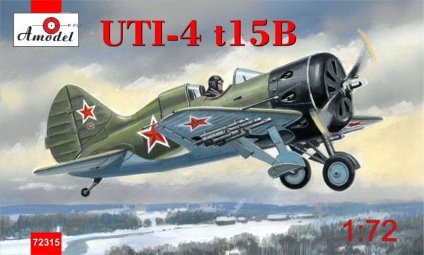 AMO72315   Polikarpov UTI-4 t15B fighter (thumb15535)