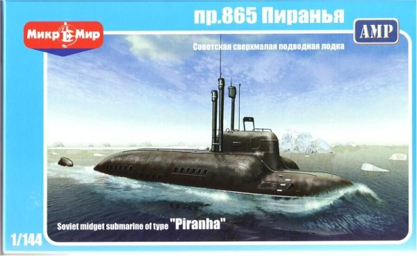 MMir AMP101    Soviet midget submarine of type 'Piranha' (thumb13512)
