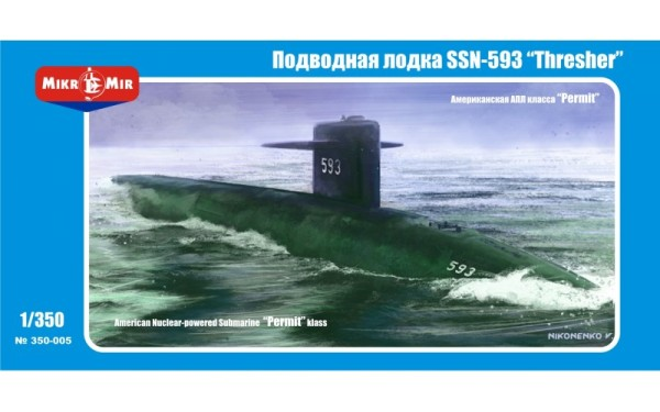 MMir350-005    SSN-593 'Thresher' U.S. submarine (thumb13532)