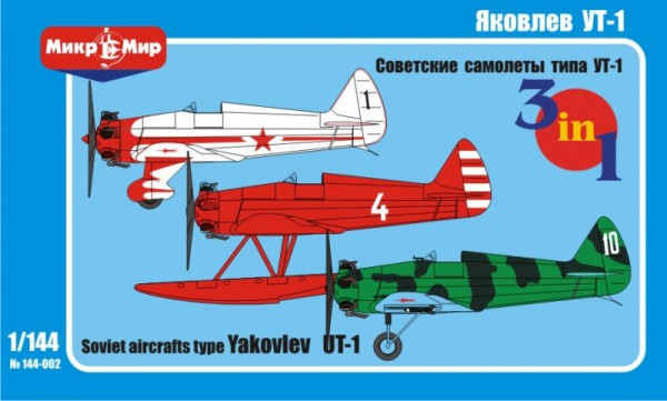 MMir144-002    Soviet aircraft type Yakovlev UT-1, UT-1B, UT-1 hydro (3 in the box) (thumb13608)