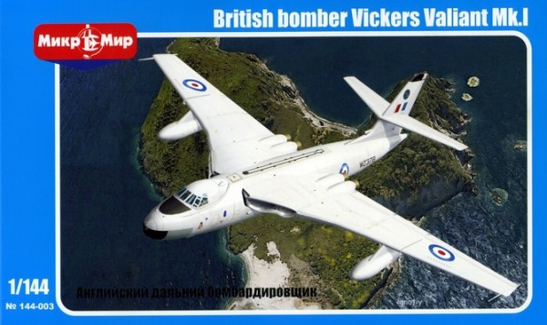 MMir144-003    British bomber Vickers Valiant Mk.I (thumb13610)