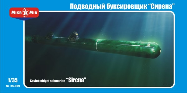 MMir35-009    Soviet midget submarine 'Sirena' (thumb13496)
