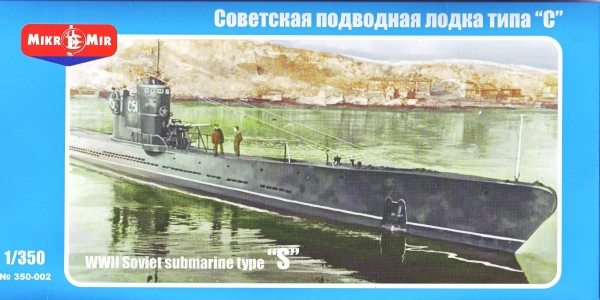MMir350-002    WWII Soviet submarine type 'S' (re-issue of AMP302) (thumb13526)