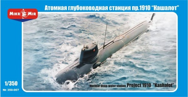 MMir350-007    Nuclear deep-water station Project 1910 'Kashalot' (thumb13536)