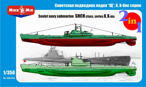 MMir350-010    Soviet submarines 'Shch' class, series X, X-bis (2 kits in the box) (thumb13542)