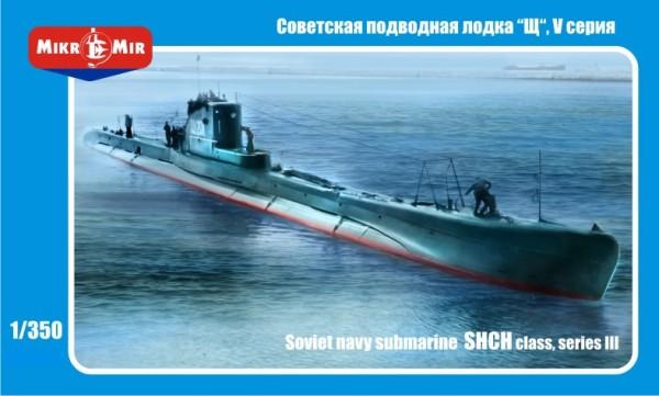 MMir350-011    Soviet submarine 'Shch' class, series V-bis-2 (thumb13544)